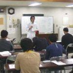 学生向け経絡治療講習会