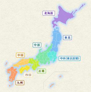 支部会-日本