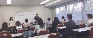 学生向け講座
